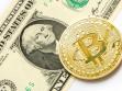 CME Bitcoin futures options