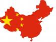China blockchain education