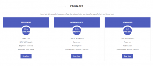 TrainFactory packages